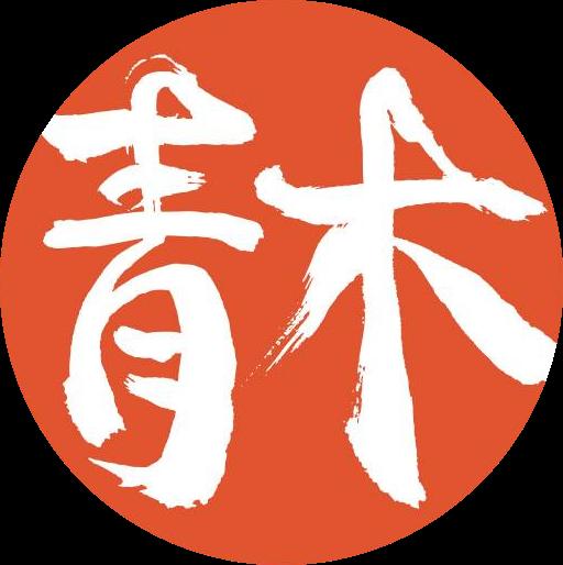 Aoki No Chuuka
